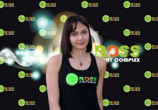 Aerobics trainer/ Գլխավոր / Главная/ Home / Գևորգյան Աննա