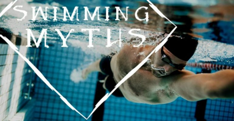Мифы о плавании